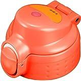 タイガー 水筒 MBP-A050C 専用 交換 部品 せん セット レッド MBP-Z05A-C Tiger