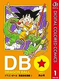 DRAGON BALL カラー版 孫悟空修業編 1 (ジャンプコミックスDIGITAL)