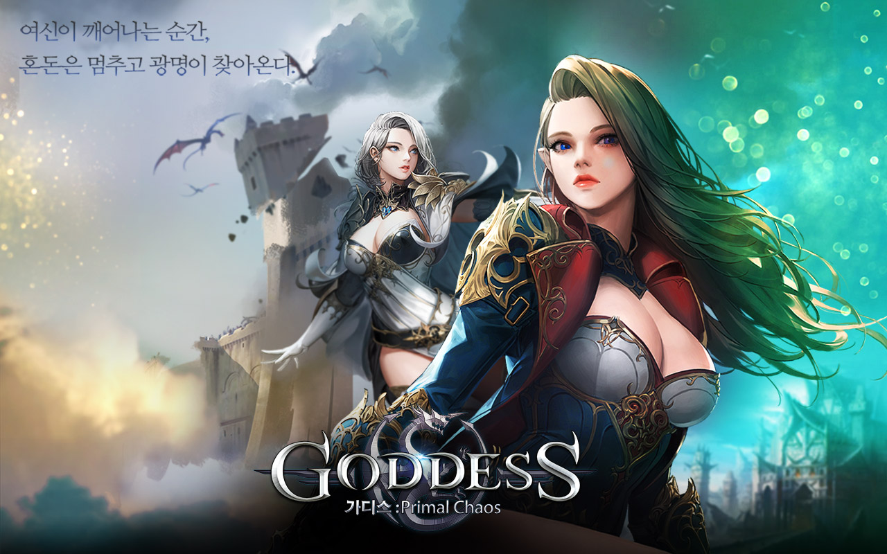 amazon com goddess primal chaos appstore for android