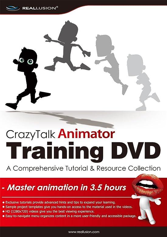 Amazon.com: Crazytalk Animator Training DVD - Win: Software