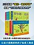 """罗尔德·达尔作品典藏(套装共6册)(三度获得""""爱伦·坡文学奖"""";获得英国""""白面包儿童图书奖"""";让全世界的孩子疯狂着迷,爱上阅读)"""