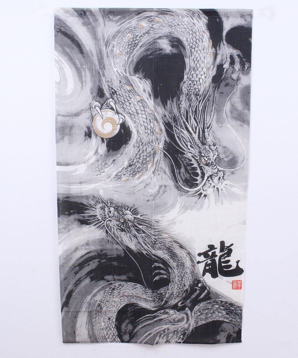Noren Japanese Curtain Doorway Flying Dragon
