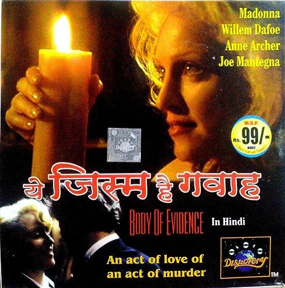 mallu serial actress hot sexy scenes