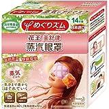 Kao MEGURISM | Health Care | Steam Warm Eye Mask Chamomile Ginger x 14 (japan...