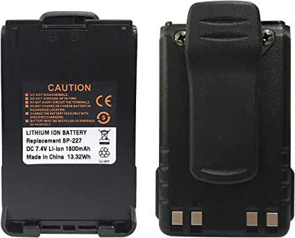 5 x Battery For ICOM IC-M87 IC-M88 IC-E85 IC-V85 IC-F50 IC-F50V IC-F51V BP-227