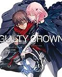 ギルティクラウン 10(完全生産限定版) [DVD]