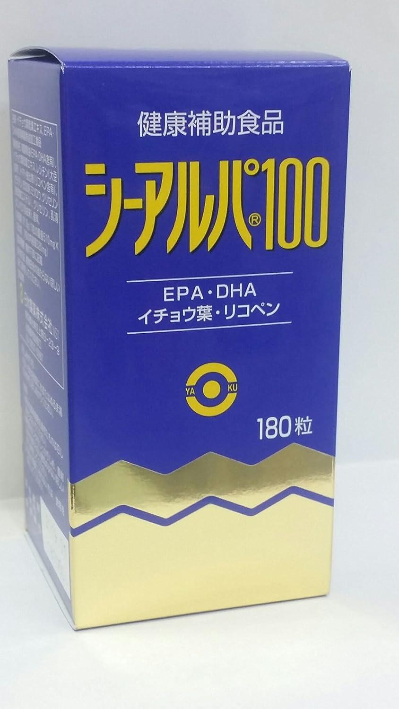 「シーアルパ100」180粒6個パックで25%割りひき(健康増進食品) B008LR8WNG