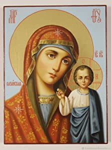 Orthodox icon our Lady Kazanskaya (24x18 cm)/Handwriting icon/Orthodox icon/icon Virgin Mary/Madonna Kazan/Our Lady of Kazan/Mother of God