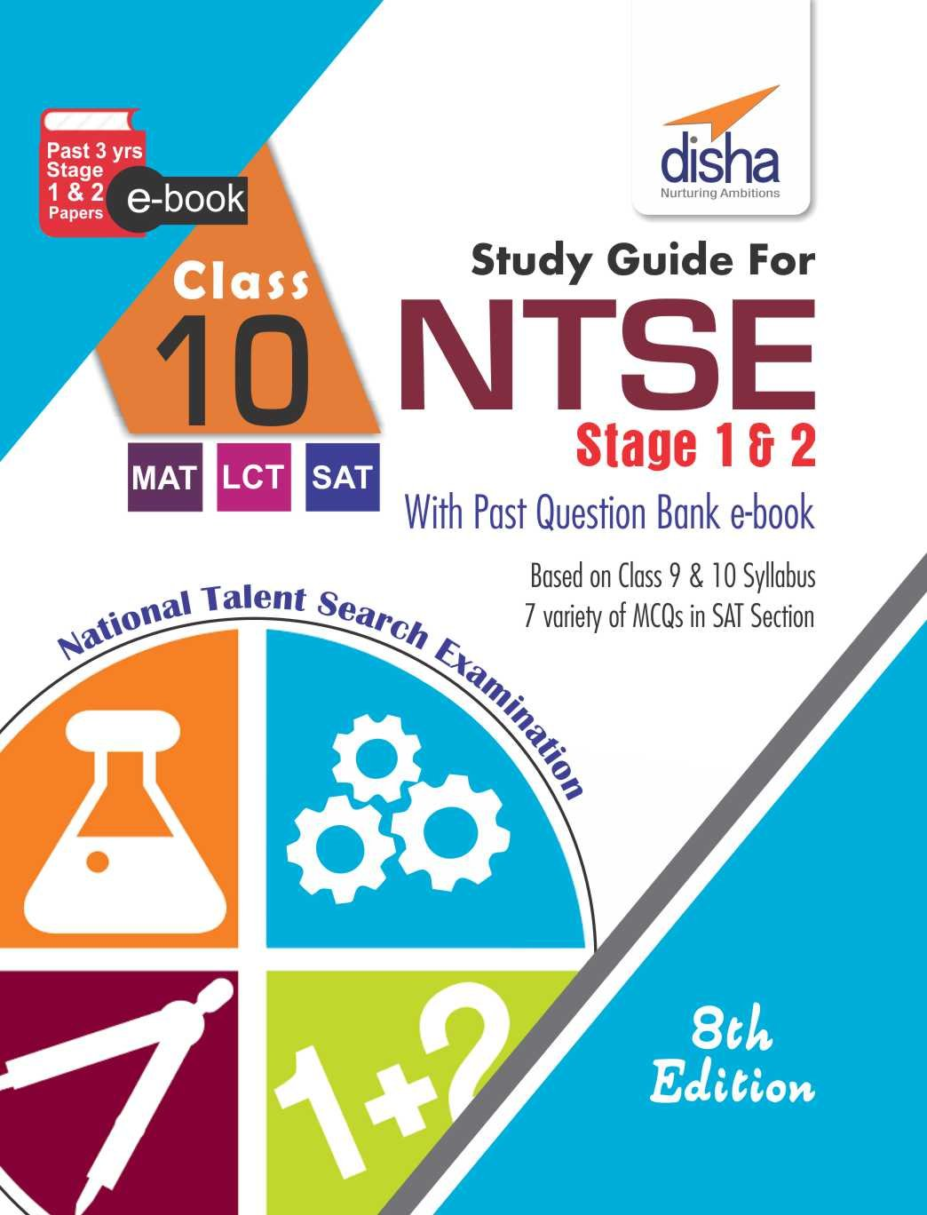 Buy Study Guide for NTSE (SAT, MAT & LCT) Class 10 with Stage 1 & 2 ...
