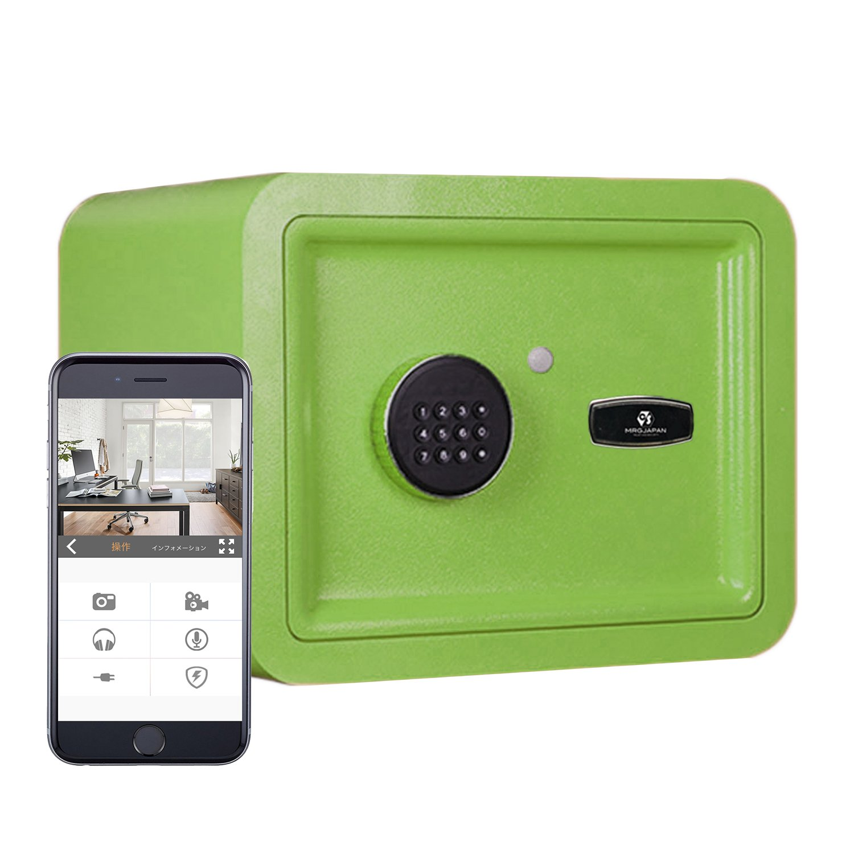 MRG 防犯金庫 6.1L 日本初 アプリで遠隔操作 [2重パスワードロック/赤外線振動センサー/アラーム通知機能] [1年保証] (グリーン) B078Z6GG9F グリーン グリーン