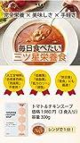 リイト えだまめとキヌアの雑穀スープ 3食入り 300g 低糖質 高たんぱく 減塩 レトルトスープ…