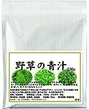 自然健康社 国産・野草の青汁 230g アルミ袋入り