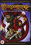 Dragonlance - Dragons Of Autumn Twilight [DVD]