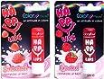 Bonjour Paris Color Fever Moisturizing Lip Balm Combo - Stawberry + Raspberry