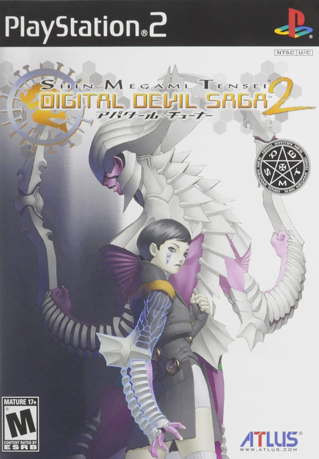 Shin Megami Tensei Digital Devil Saga 2 - PlayStation 2