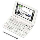 カシオ 電子辞書 エクスワード 高校生モデル XD-G4800WE ホワイト コンテンツ150