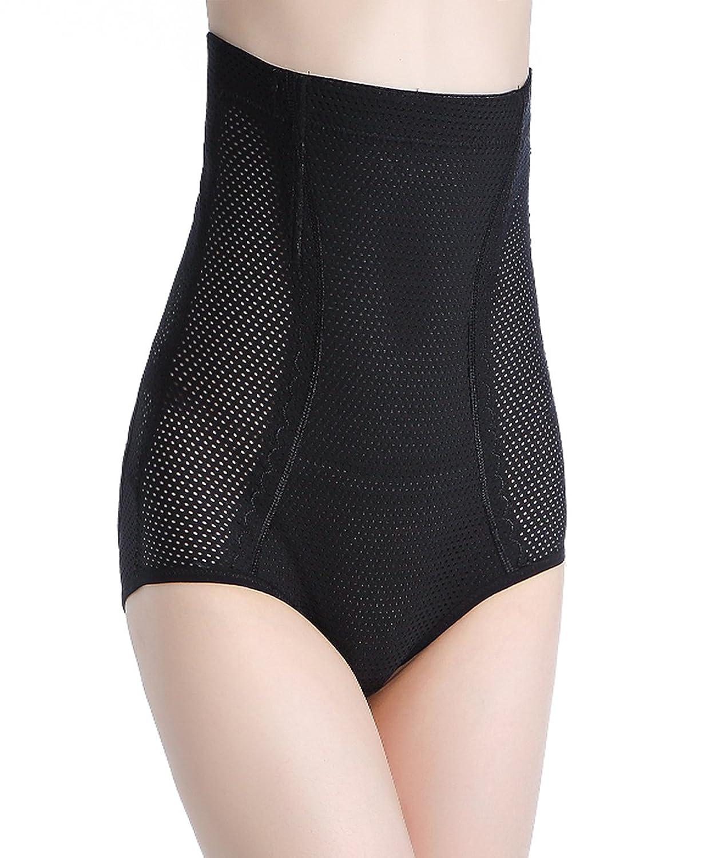 Junlan Women's Shapewear Brief Seamless Hi-Waist Firm Control Panty