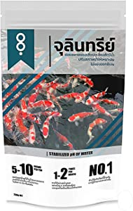HULX Fish Care Water Conditioner Treatment Healthy Nutrition Color Enhancer Clean & Clear Water Formula Aquarium Pond & Fish Tank for Healthy Fish & All Aquatic Animals 250 g. Fast Result, Fish Food