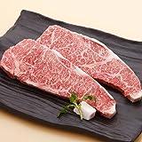 神戸牛 サーロイン ステーキ 200g×2枚(日時指定 無料)