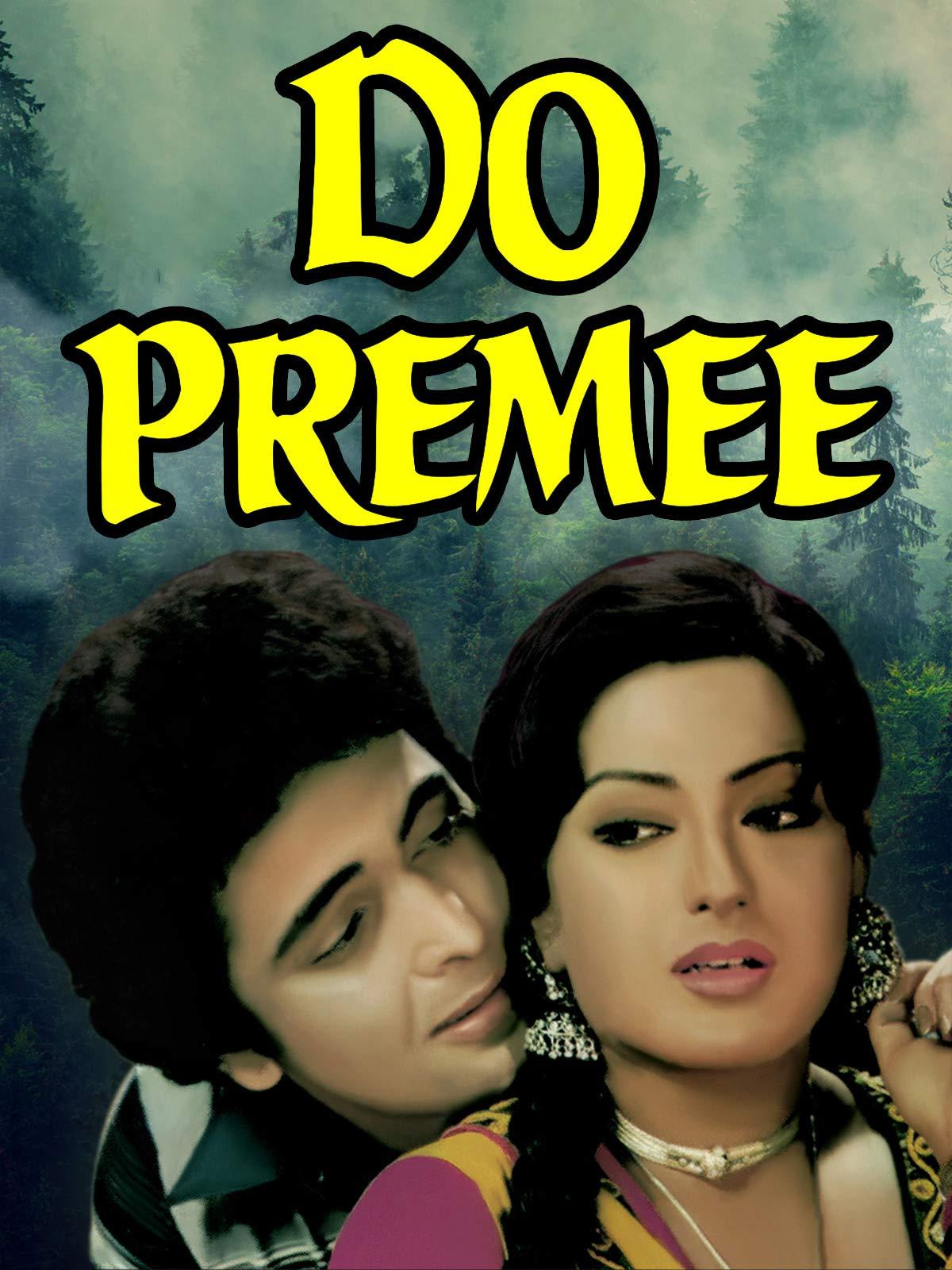 Do Premee (1980)