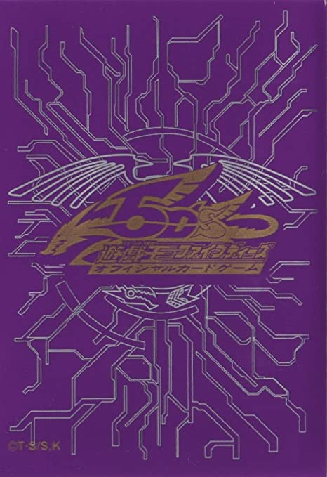 Amazon.com: (100) YU-GI-OH Card Deck Protectors 5Ds Duelist Card Sleeves Purple: Toys & Games
