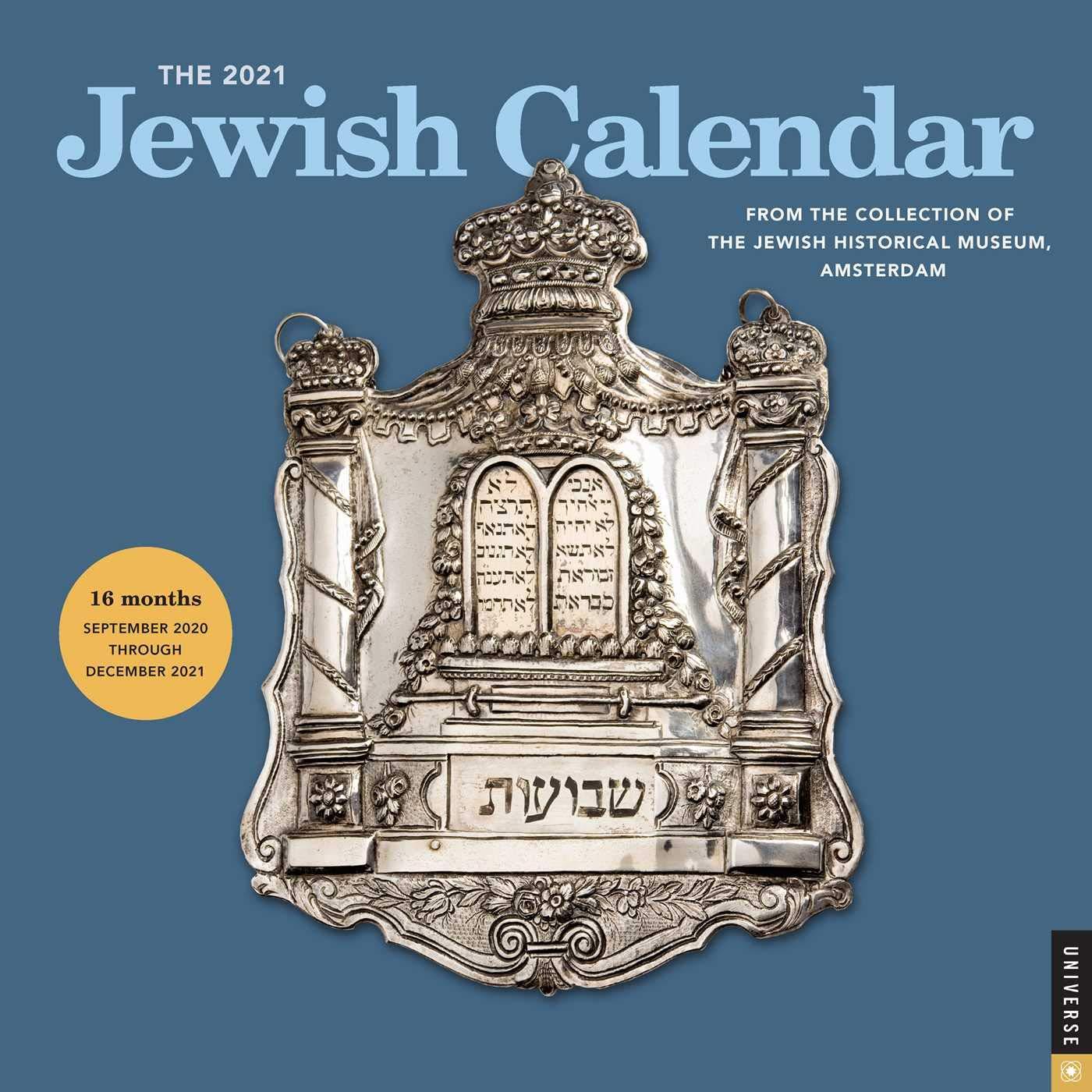 Hebrew Calendar 2021 The 2021 Jewish Calendar 16 Month Wall Calendar: Jewish Year 5781