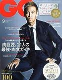 GQ JAPAN(ジーキュージャパン) 2015年 09 月号