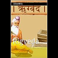 ऋग्वेद: Rigveda (Vedic Book 1)