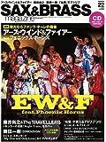 サックス&ブラス・マガジン volume22 (CD付き) (リットーミュージック・ムック)