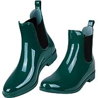 Evshine Women's Glossy Chelsea Rain Boots Shiny Short Ankle Waterproof Booties