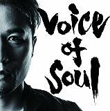 Voice of Soul