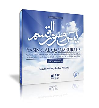 Yasin & Al-Qasam Surahs - DOUBLE CD / Holy Quran Deluxe Edition
