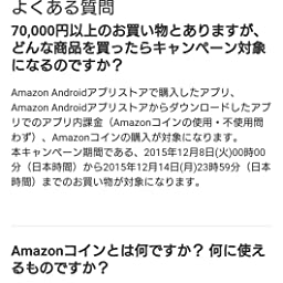 Amazon Co Jp 50 000 Amazonコイン Amazonコイン