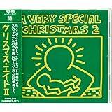 クリスマス・エイド2