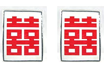 Buy Eshoppee Feng Shui Double Happiness Symbol Combo For Peace