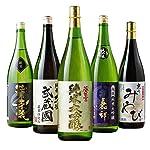 日本酒 5酒蔵の純米大吟醸飲み比べ一升瓶5本セット