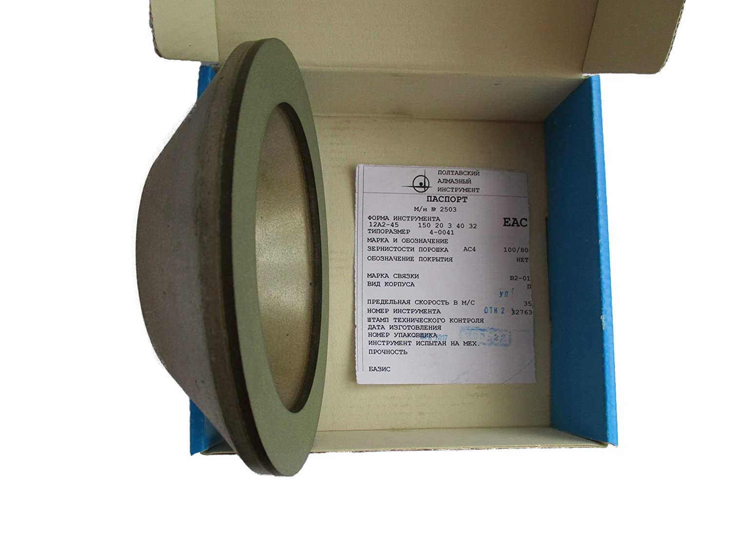 Dia 6 20mm. Width: 0.8 Type: 12A2-45 Cup Tool Diamond Grinding Wheel 150 Grit 32mm. Hole 1.26 125//100 Micron 150x20mm.
