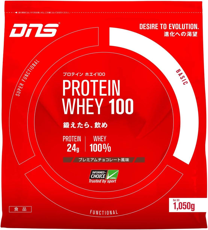 DNS プロテインホエイ100 プレミアムチョコレート風味1050g