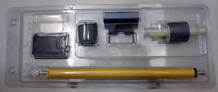 Top 7 Hp Roller Kit Cb459a