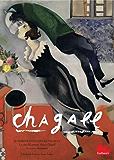 Chagall. Autoritratto con sette dita (Illustrati)