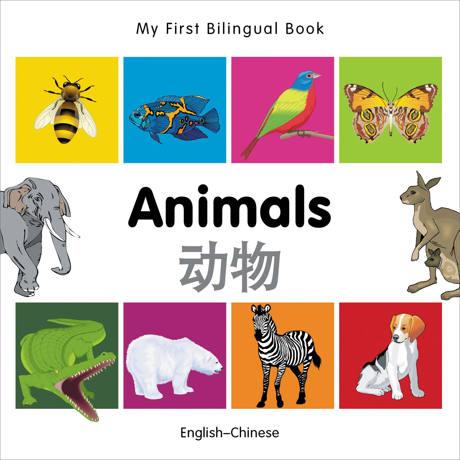 My First Bilingual Book–Animals (English–Chinese) ebook