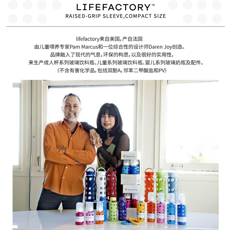 Lifefactory 240009/di Ricambio Coperchio Classic cap per Bottiglie di Vetro 350//475//650/ml in Carbonio