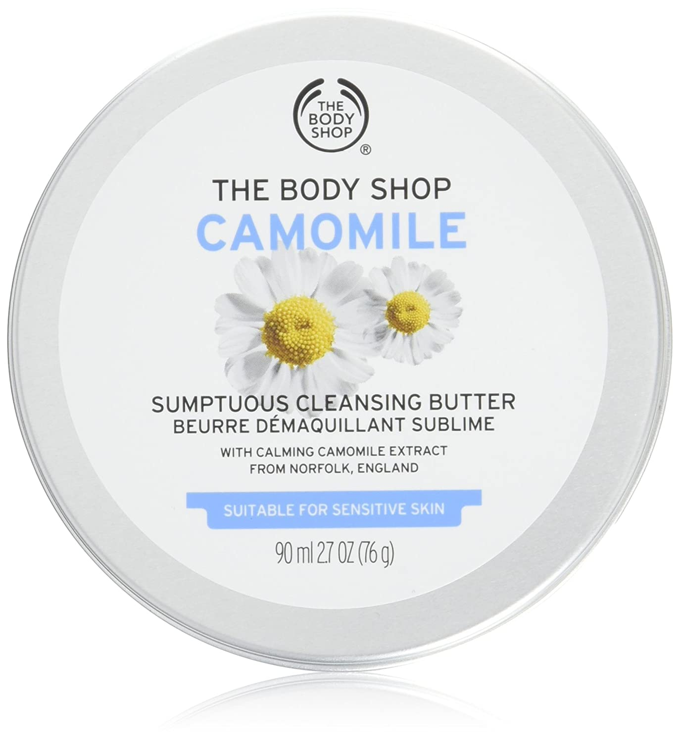 The Body Shop Camomile Sumptuous Cleansing Butter, 2.7 Oz Buth-na-Bodhaige Inc d/b/a The Body Shop 1096145