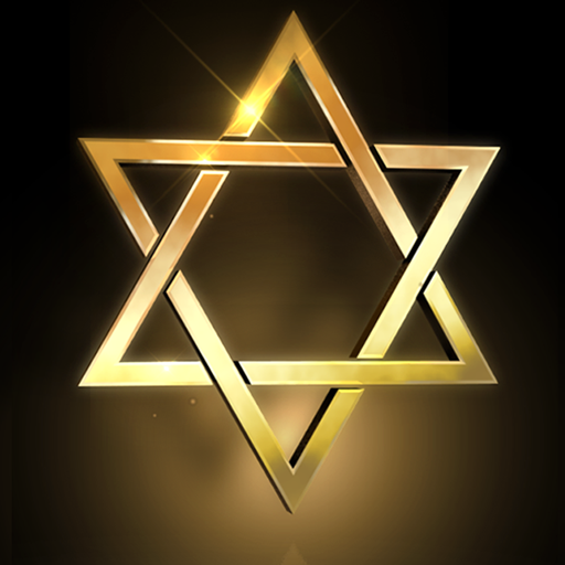 Amazon.com: Star of David Live Wallpaper: Appstore for Android