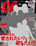 CanCam(キャンキャン) 2016年 12 月号 [雑誌]