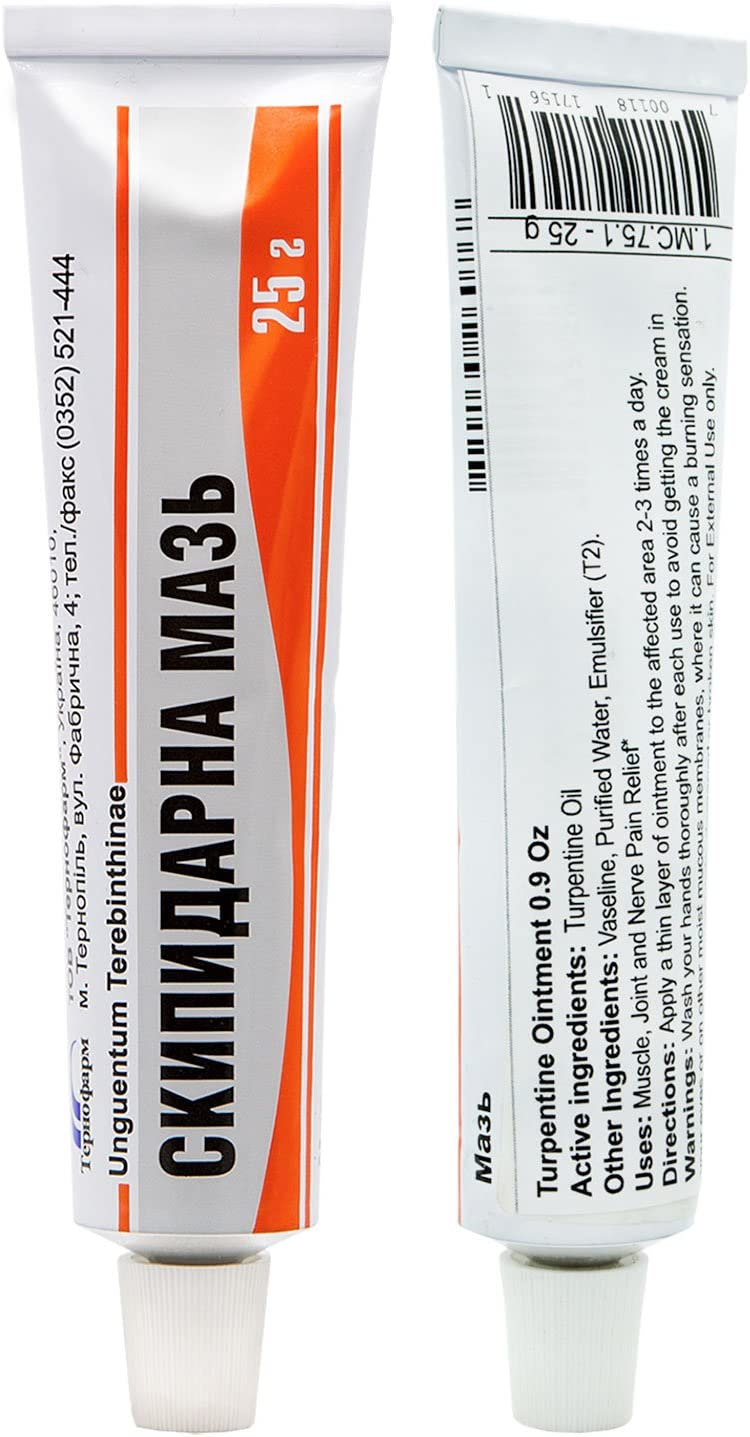 Turpentine Ointment 25g/0.9 Oz