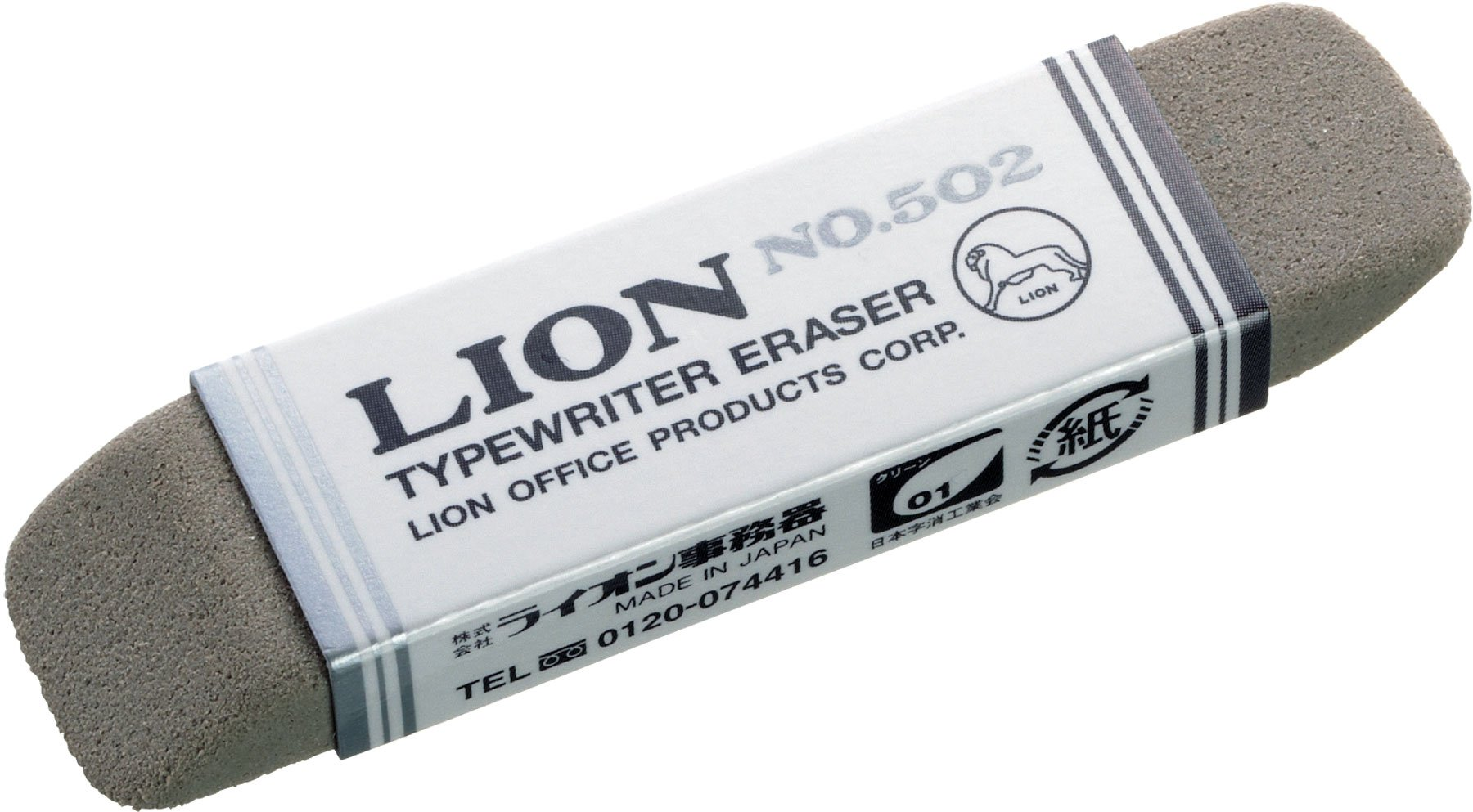 Lion SUNA Sand Rubber Ink Eraser (502)