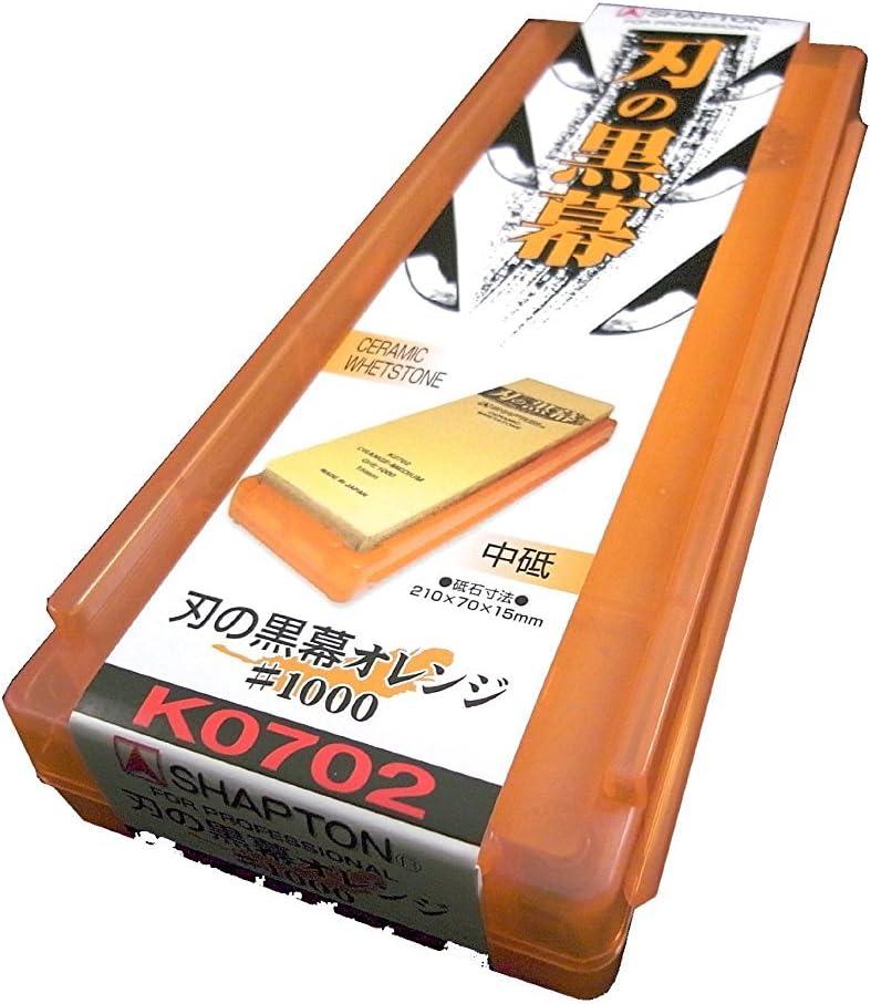 Ha No Kuromaku Ceramic Whetstone #320 1500 with Kitchen Cloth Shapton Pro Sharpening Stones Bundle Set