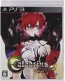 カラドリウス ブレイズ (通常版) - PS3