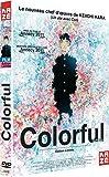 Colorful [Édition Limitée]